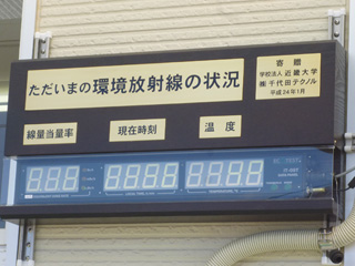 120314_photo5.jpg