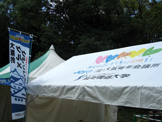 120825_photo1.jpg